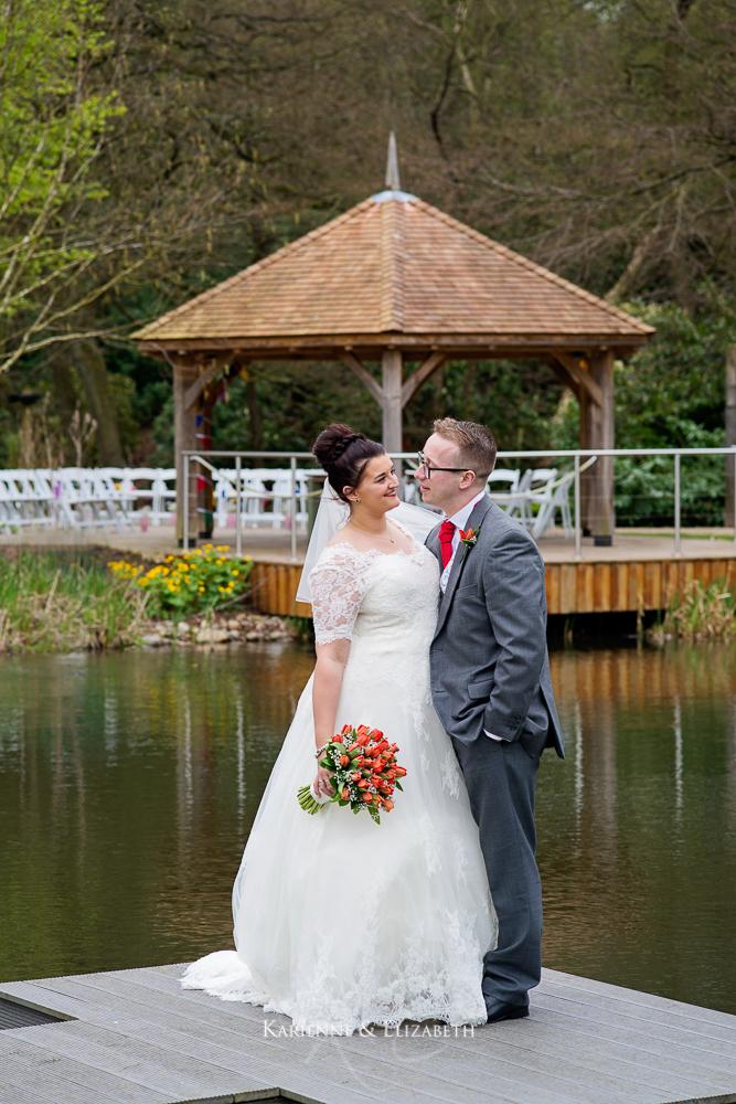 Moddershall Oaks Wedding Venue